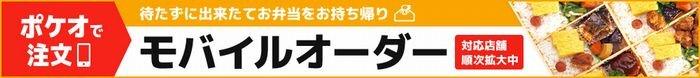 bnr_01_pc (1).jpg